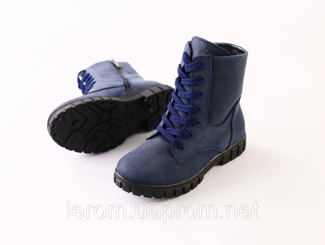 Зимние ботиночки из синего нубука