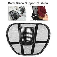 Поддерживающая спинка для спины с массажером, на стул, кресло, в автомобиль, ортопедическая подушка