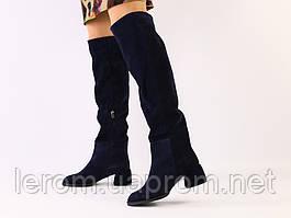 Женские синие замшевые ботфорты