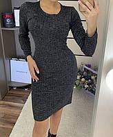Приталенное женское платье с люрексовой нитью,см. замеры в описании