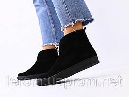 Женские демисезонные черные замшевые ботинки