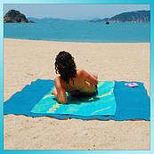 Пляжный коврик 200×200 - подстилка Антипесок Sand-free Mat