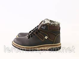 Зимние темно-коричневые кожаные ботиночки