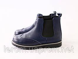Синие кожаные демисезонные ботиночки
