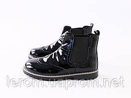 Черные демисезонные ботиночки, лакированая кожа