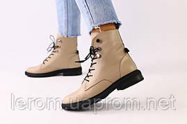 Зимние кожаные бежевые ботинки на шнурках для девочки