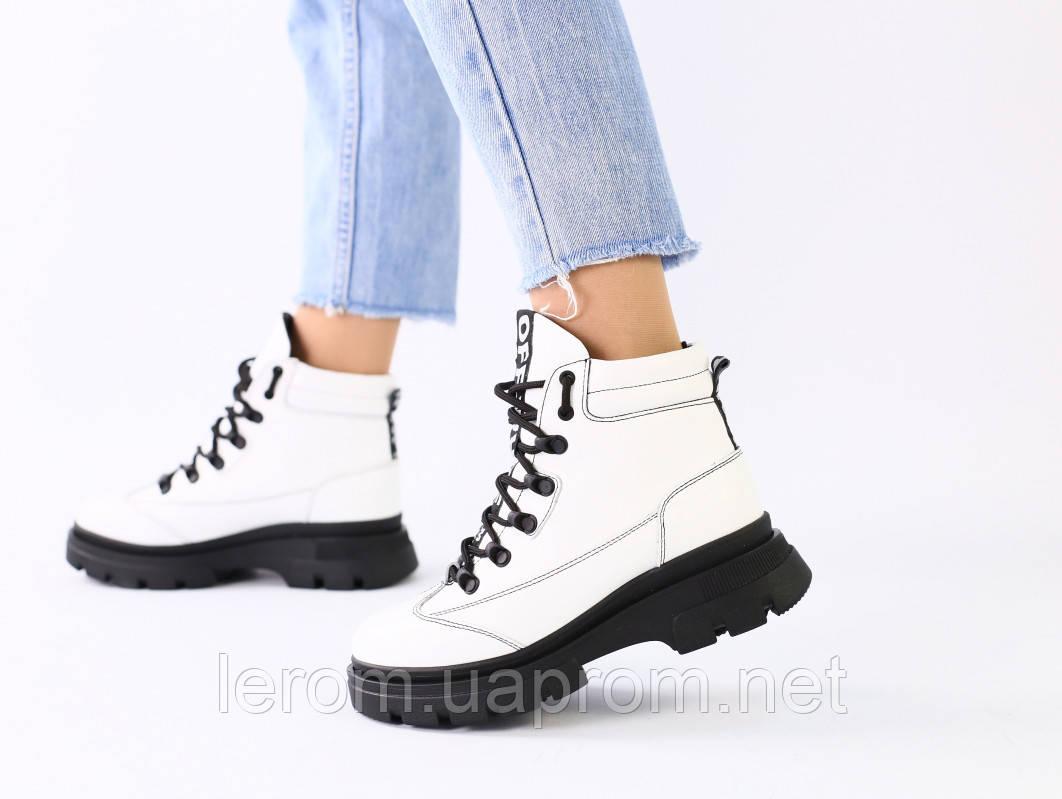 Женские зимние белые кожаные ботинки