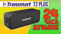 Tronsmart Element T2 Plus