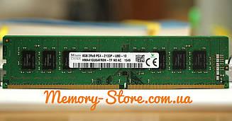 Оперативная память для ПК Hynix DDR4 8Gb PC4-2133P (б/у)