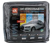 Тент автомобильный с подкладкой PEVA 435х165х120, в сумке