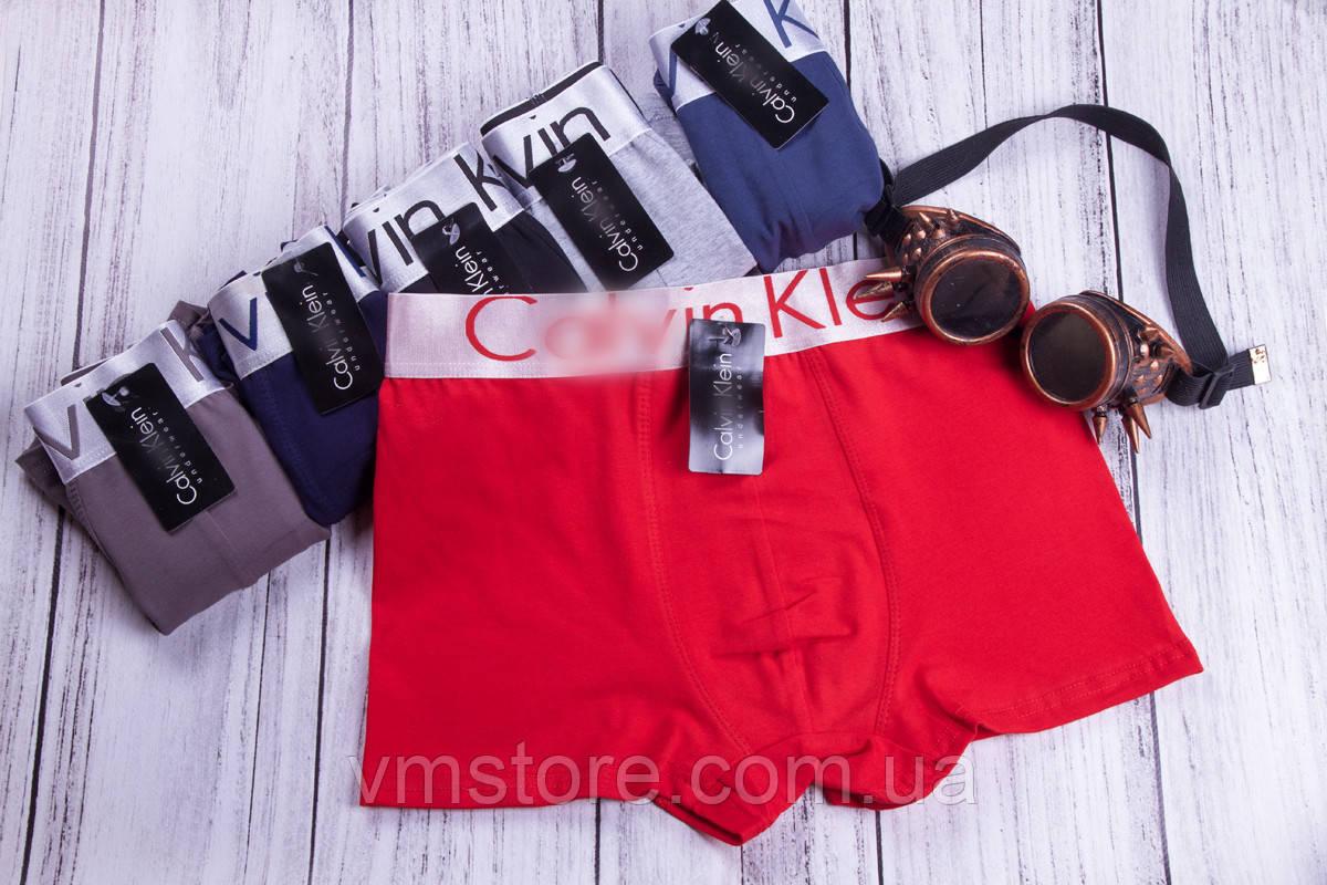 Трусы мужские копия бренда, разные цвета, размеры XL, 2XL, 3XL