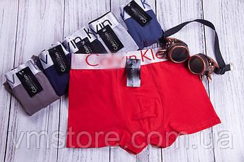 Трусы мужские копия бренда, разные цвета хлопок, размеры XL, 2XL, 3XL