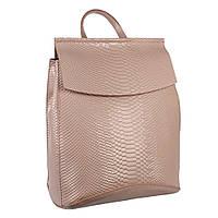 """Женский кожаный рюкзак сумка 4BAGS Кремовый """"Змея Silver"""" (11219)"""