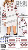 """Заготовка для вишивки """"Сорочка жіноча"""" БЖ VK-51-2 Модна вишивка"""