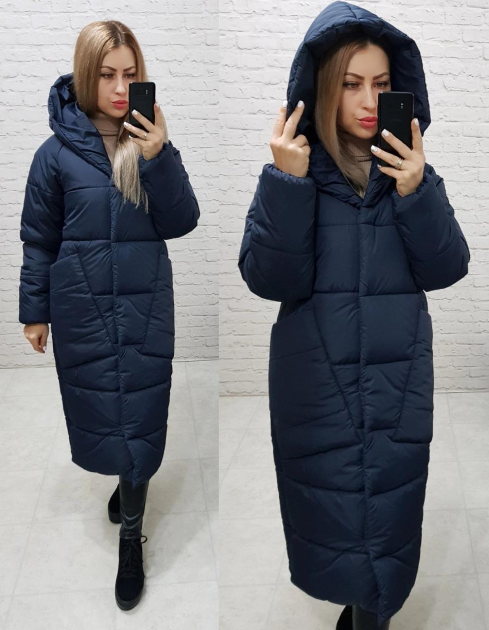 Пальто курка кокон Oversize зимова, артикул 500, колір темно синій
