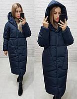 Пальто курка кокон Oversize зимова, артикул 500, колір темно синій, фото 1