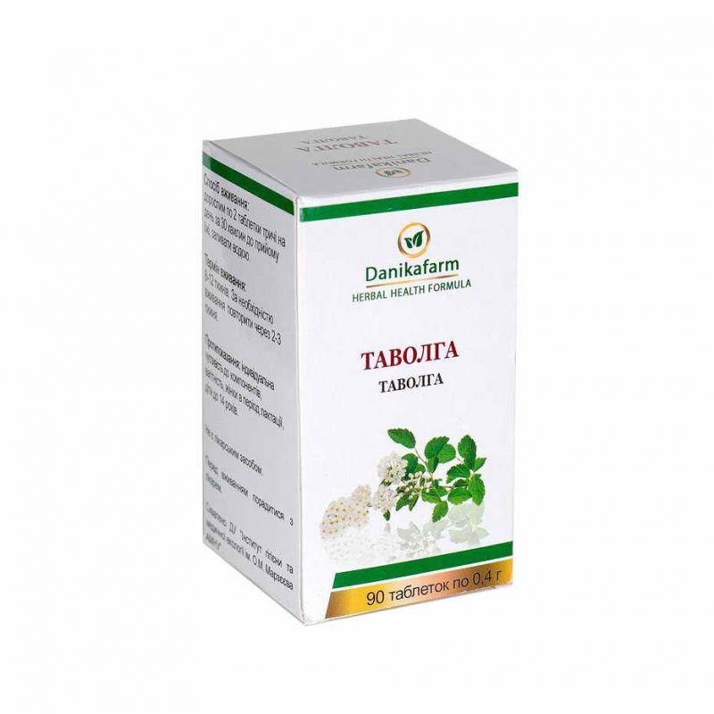 Таволга лабазник природный аспирин 90 табл Даникафарм