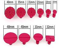 Комплект насадок ZIRY PDR до мініліфтера 10pcs pink