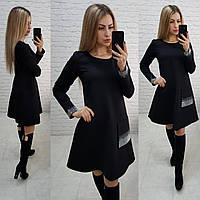 Платье теплое женское со стразами, арт. 178, цвет - черный