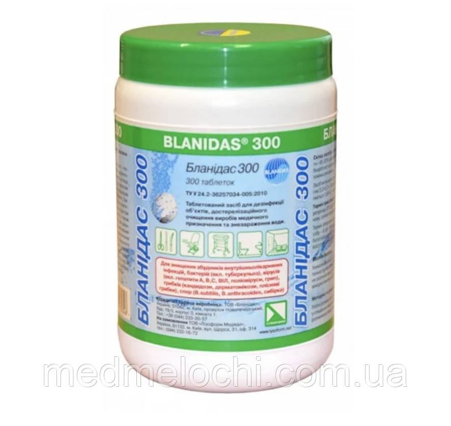 Засіб дезінфікуючий Бланідас 300 (Blanidas 300) в таблетках