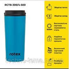 Термокружка 500 мл Rotex RCTB-300/4