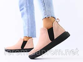 Женские демисезонные ботинки из велюра без каблука, пудра 36