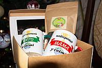 """Подарунковий набір """"Для Батьків"""" (кружка для тата, кружка для мами та іван-чай з фруктами)"""