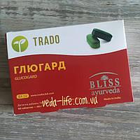 Глюгард, 60 табл. - сахарный диабет, нормализация углеводного обмена