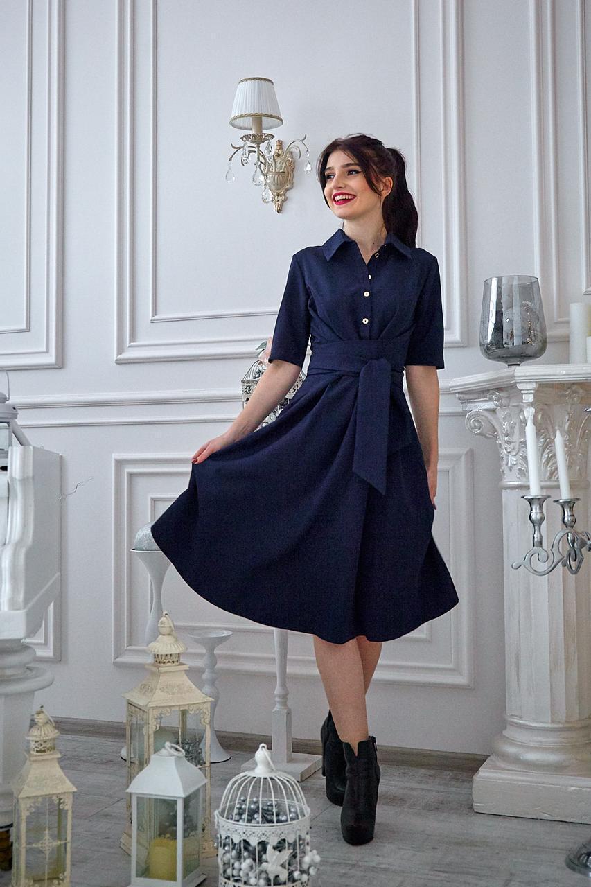 Элегантное платье с поясом темно-синее