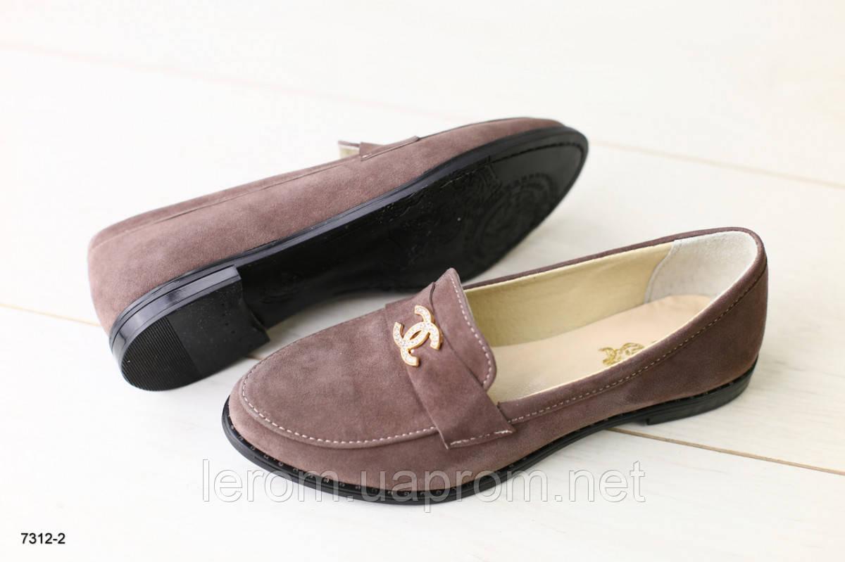 Женские замшевые туфли без каблука цвета лате 38