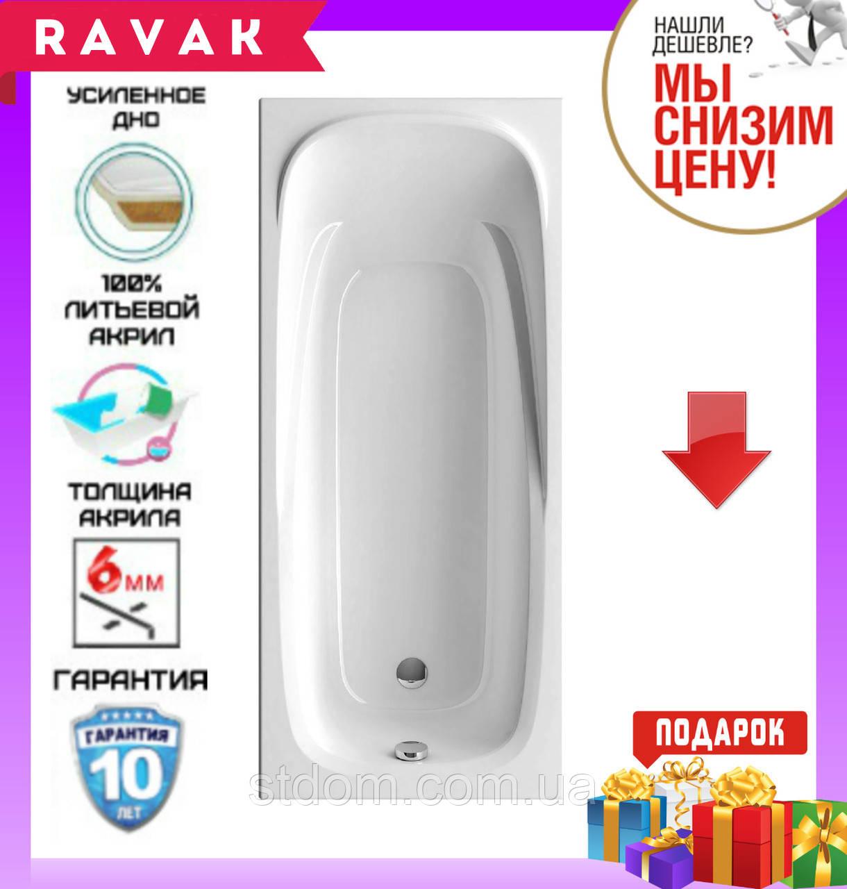 Прямоугольная ванна 170x70 см Ravak Vanda II CP21000000