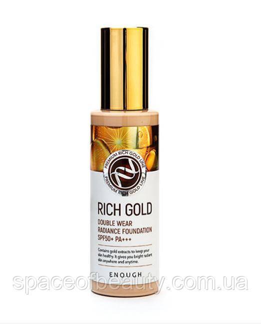 Enough Rich Gold Double Wear Radiance Foundation SPF50+ PA+++ 100 g - тональная основа с золотом #13