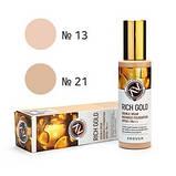 Enough Rich Gold Double Wear Radiance Foundation SPF50+ PA+++ 100 g - тональная основа с золотом #13, фото 2