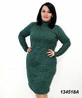 Платье большого размера из ангоры 58 60 62 64