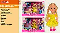 Кукла 2 вида, машина, платья,расческа, в кор. 31*7*21.5см /48-2/ (1312C)