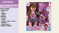 Кукла муз. очки для девочки,аксессуары, в кор.38*32,5*10,5 см /24-2/ (LD69004H)