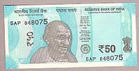 Банкнота Индии 50 рупий 2017 г Пресс