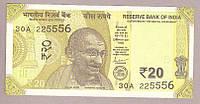 Банкнота Индии 20 рупий 2019 г Пресс