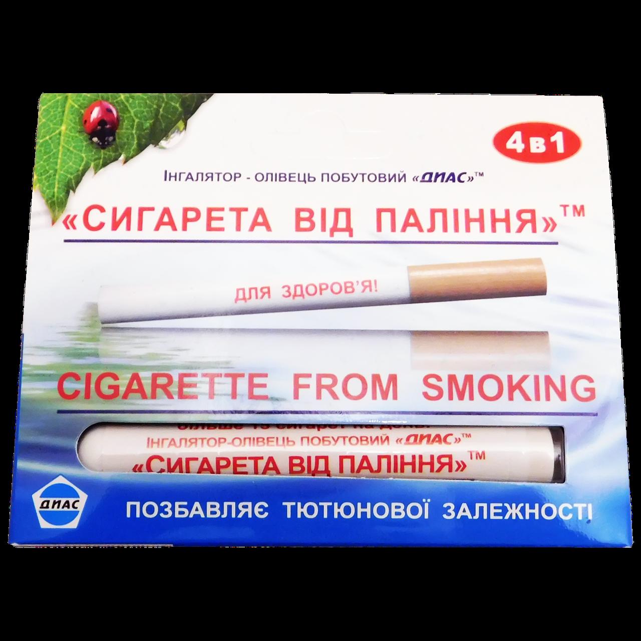 Купить сигарета диас виде о табачном изделии