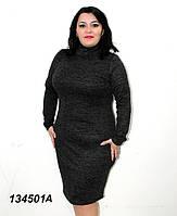 Платье черное большого размера из ангоры 58 60 62 64