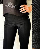 """Теплые женские лосины леггинсы """"Daily"""" джинс-коттон на флисе, теплые штаны, брюки джинс"""