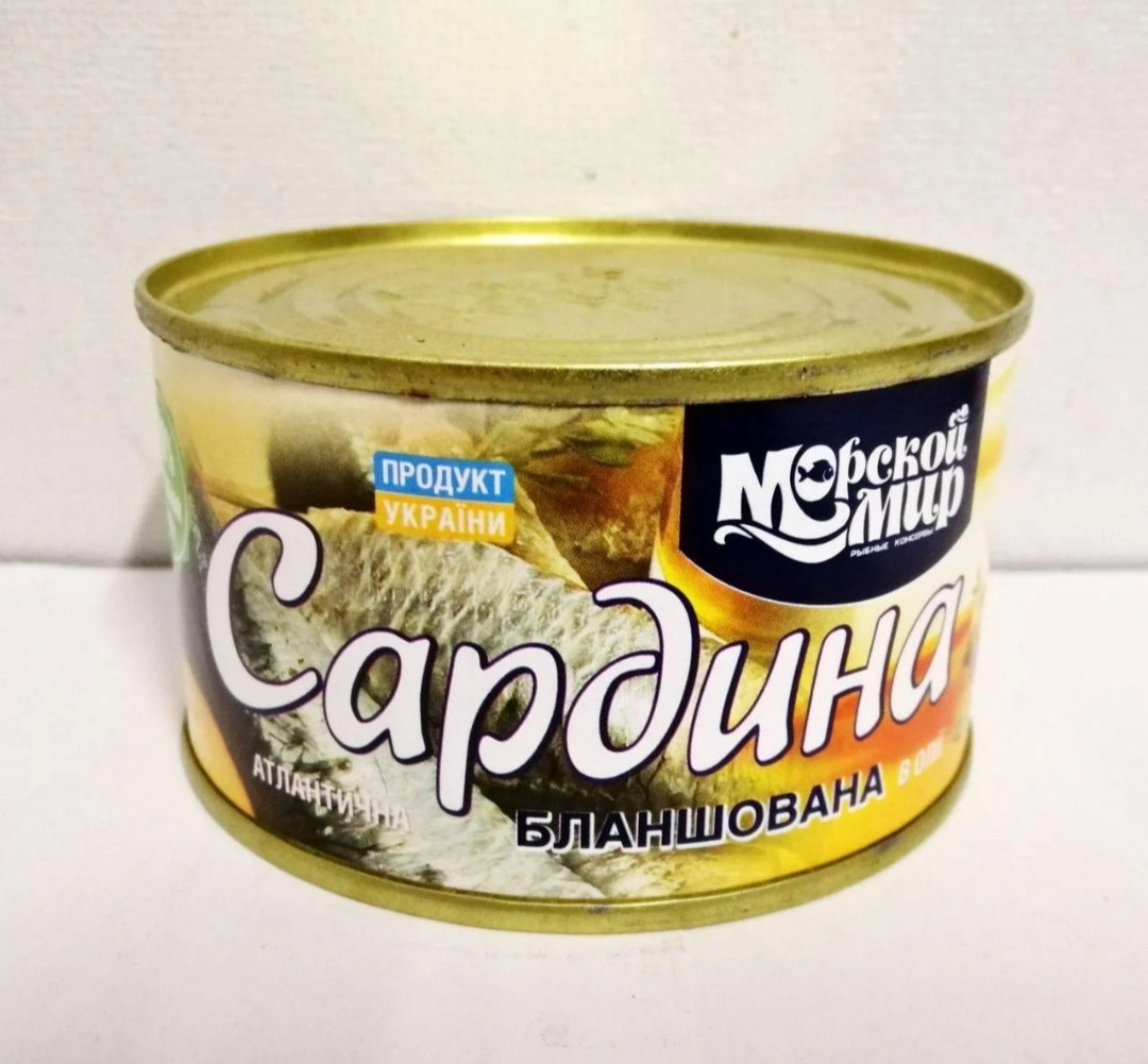 "Рыбная консерва ""Морской мир"" сардина в масле 230г"