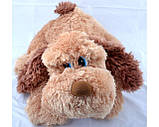 Мягкая игрушка Собака, фото 2