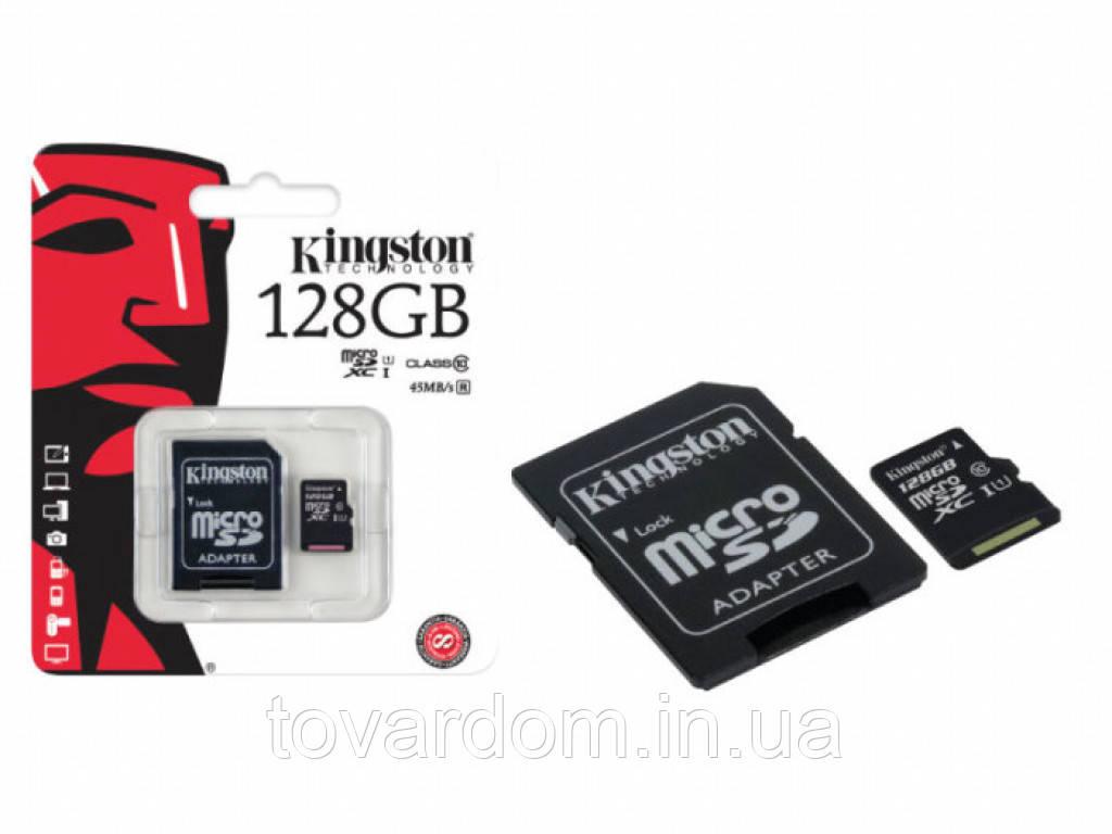 Карта памяти microSD Kingston 128GB class 10 UHS-1 (с адаптером)