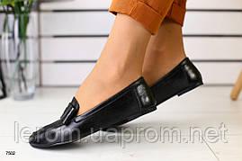 Женские балетки черные кожаные 36