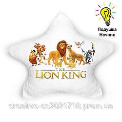 "Светящаяся подушка ""The Lion KING"" звезда Король Лев"
