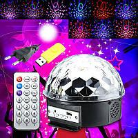 LED Диско-шар Bluetooth Magic Ball с MP3