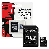 Карта памяти microSD Kingston 32GB class 10 UHS-1 (с адаптером)