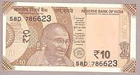 Банкнота Индии 10 рупий 2018 г Пресс