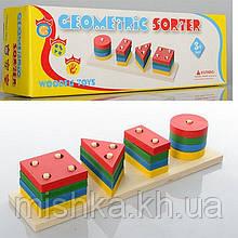 Дерев'яна розвиваюча іграшка Геометрик